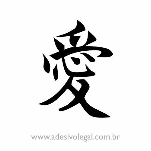 Adesivo - Oriental - Kanji Amor - Ai