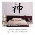 Adesivo - Oriental - Kanji Deus - Kami Sama