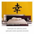 Adesivo - Oriental - Kanji Felicidade - Koufuku